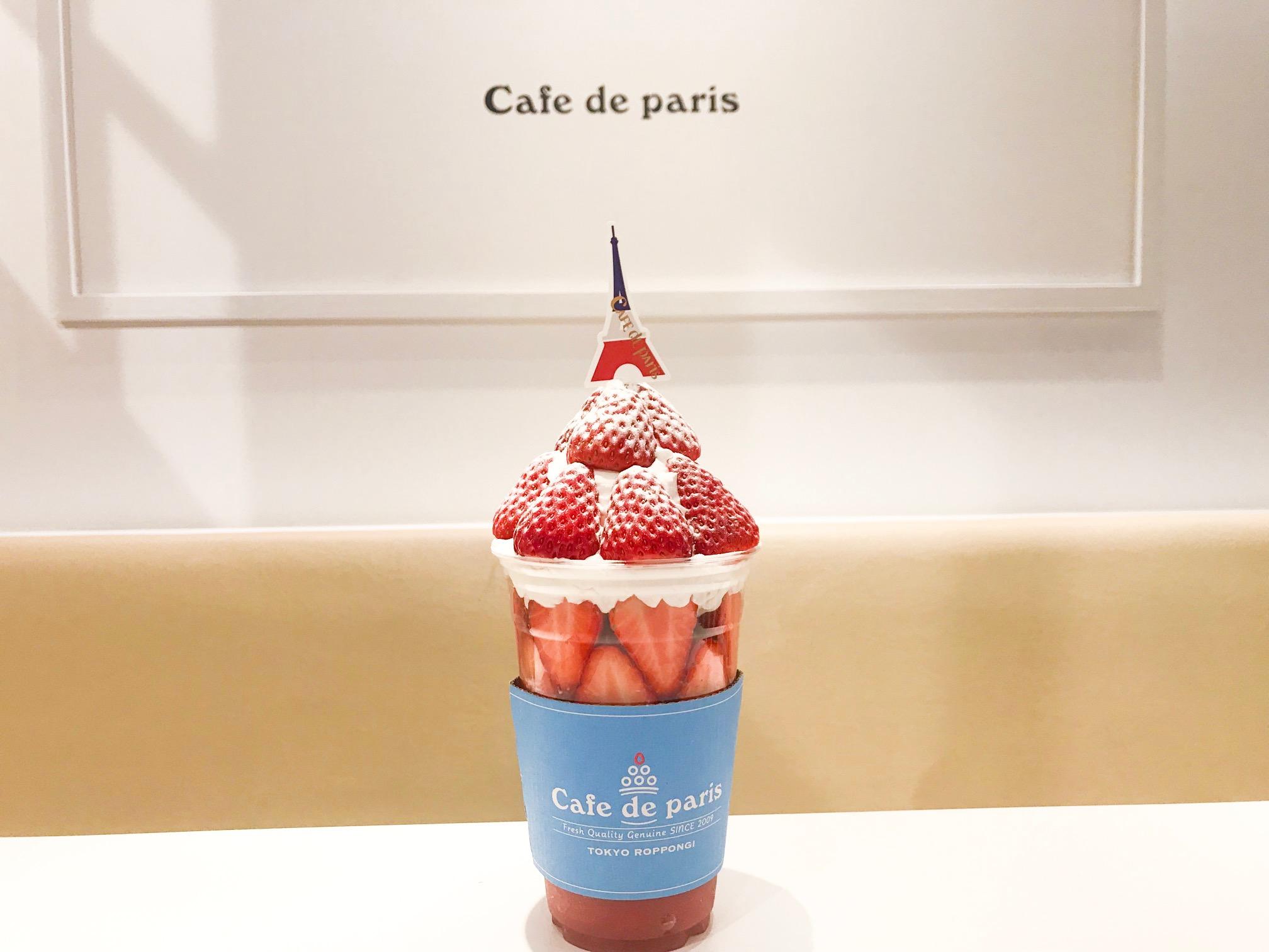韓国の大人気カフェ『カフェ ド パリ』が「六本木ヒルズ」に期間限定OPEN中。限定「ストロベリーホワイトチョコボンボン」を見逃すな♡_3
