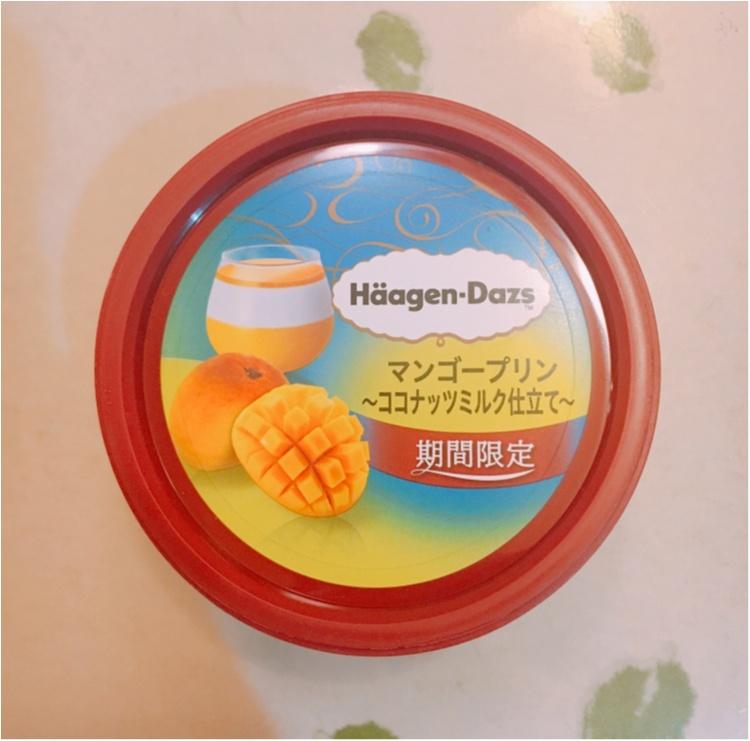 【期間限定】ハーゲンダッツに新作登場♪『マンゴープリン〜ココナッツミルク仕立て〜』は贅沢3層でミニカップなのに大満足❤︎❤︎_1