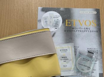 【MORE3月号】2月28日、本日発売です!!付録は嬉しい!!!〈ETVOS〉春の美肌4点セットです⑅︎◡̈︎*