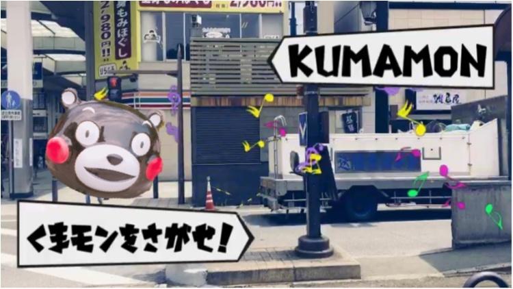 動画でレポ☆ 熊本市内で「くまモン」にいくつ出会えるか?~本編~【#モアチャレ 熊本の魅力発信!】_1