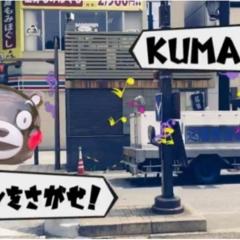 動画でレポ☆ 熊本市内で「くまモン」にいくつ出会えるか?~本編~【#モアチャレ 熊本の魅力発信!】