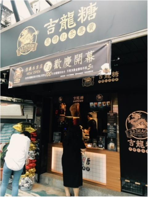 台湾のおしゃれなカフェ&食べ物特集 - 人気のタピオカや小籠包も! 台湾女子旅におすすめのグルメ情報まとめ_33