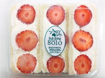 【苺サンド♡】栃木の老舗フルーツパーラー「パレット」が期間限定でアトレ恵比寿に出店中!