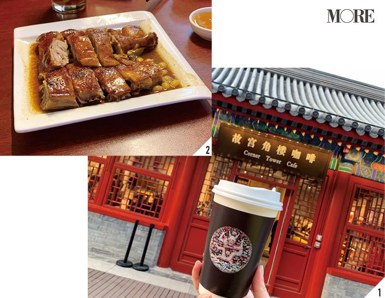 モアモデル逢沢りなの中国語留学体験記! 「仕事を休んでも海外留学してよかった理由」とは?_3