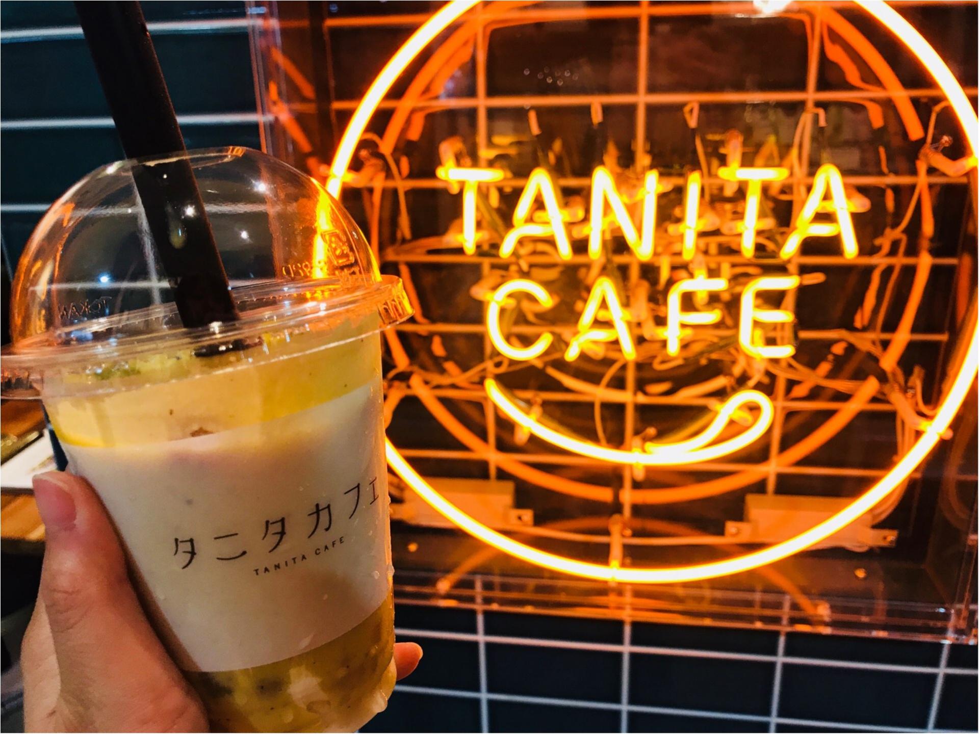 """【タニタカフェ】ダイエットの強い味方!""""噛む""""スムージー《カムージー》って?_4"""