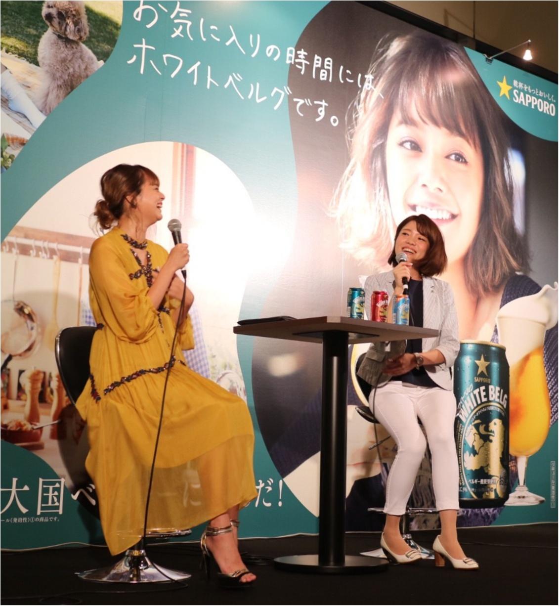 岸本セシルおすすめ♡ 『ホワイトベルグゼミ』ファンイベントに潜入してきました!_3