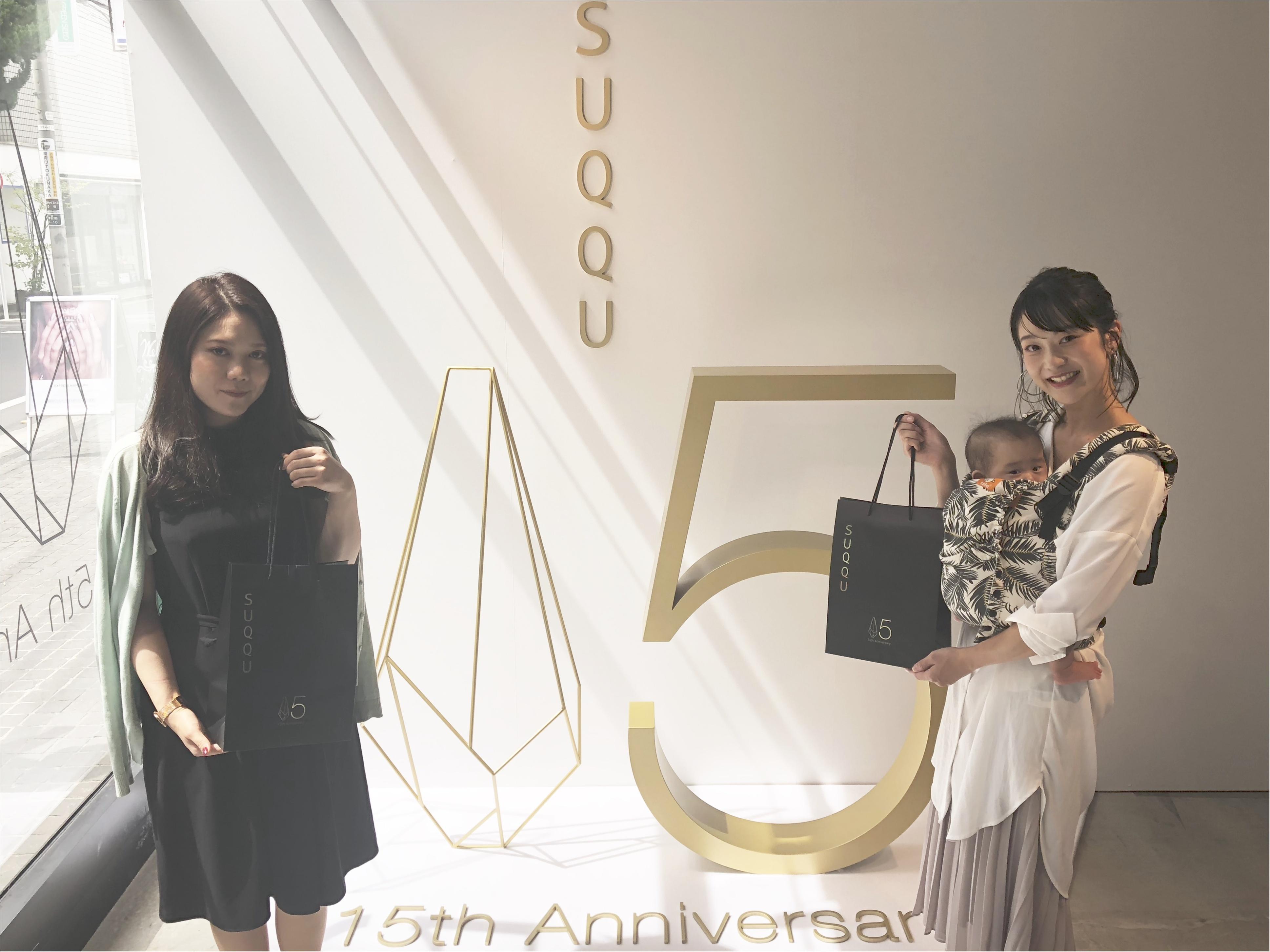 《9/9まで!》表参道【SUQQU】15thアニバーサリーイベントに行ってきました❤️_1
