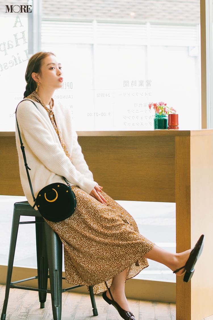 【2020】冬のオフィスカジュアル特集 - ユニクロなど20代女性におすすめの人気ブランドの最新コーデまとめ_27