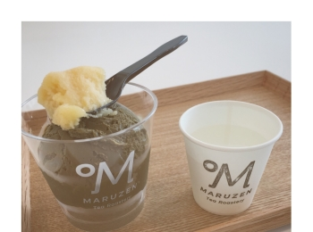 #1【#cafestagram】❤️:焙煎温度が選べる!世界初のティージェラート専門店《静岡》MARUZEN Tea Roastery☻
