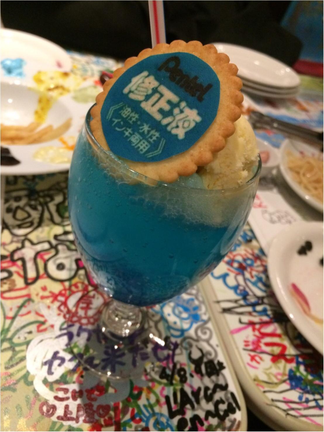 消しゴムも食べられる!?期間限定★ぺんてるのRAKUGAKI CAFE & BAR★_17
