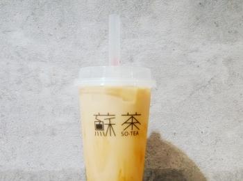 【大阪・難波】の《蘇茶 So tea》に行ってきました!