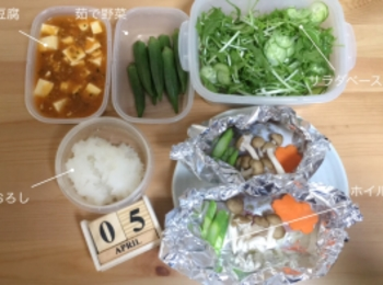 《週末》簡単作り置き(魚料理)も時短したい!