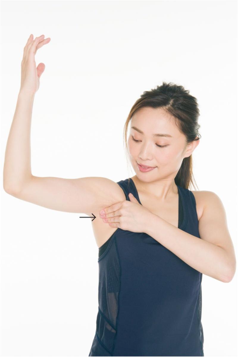 食事制限なしでできるダイエット特集 - エクササイズやマッサージで二の腕やウエストを細くするダイエット方法_50