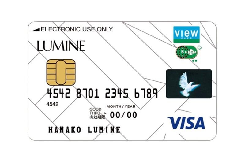 ポイント派、ネット買い派……3つのタイプ別、女子におすすめの「クレジットカードセット」♪_11