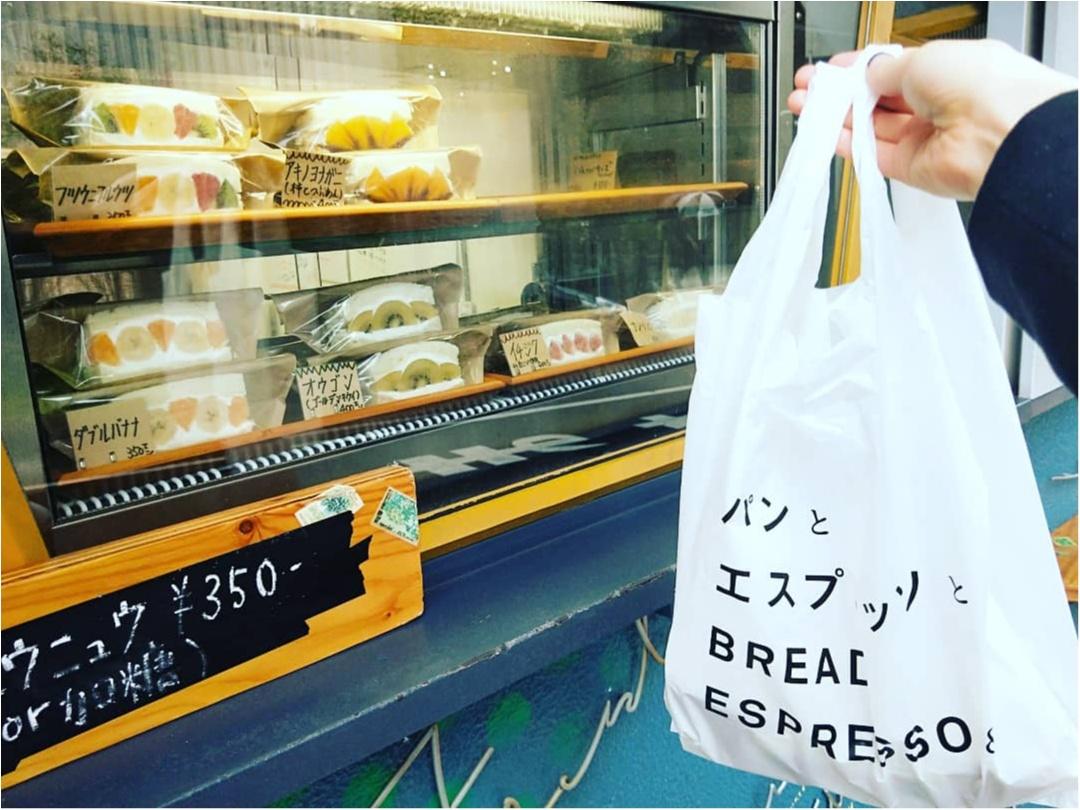 あの「パンとエスプレッソと」がフルーツ屋さんとコラボして作ったフルーツサンド♡_3