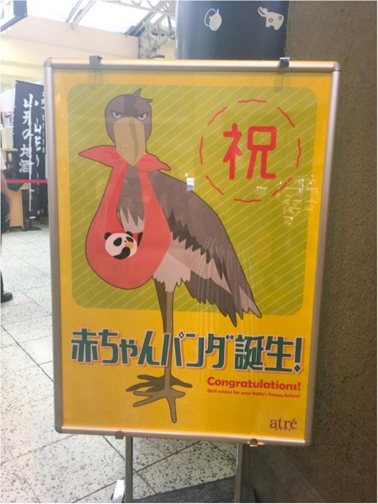 上野銘菓 みはしのあんみつ❁_2
