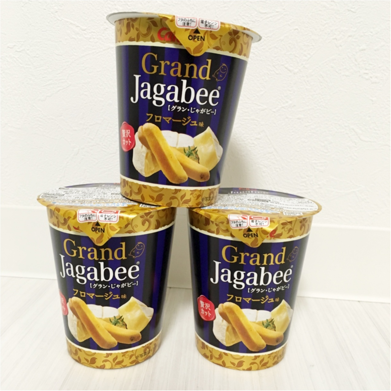 《 新発売 》濃厚チーズが美味しい ♡ Grand Jagabeeのフロマージュ味 ♡_5