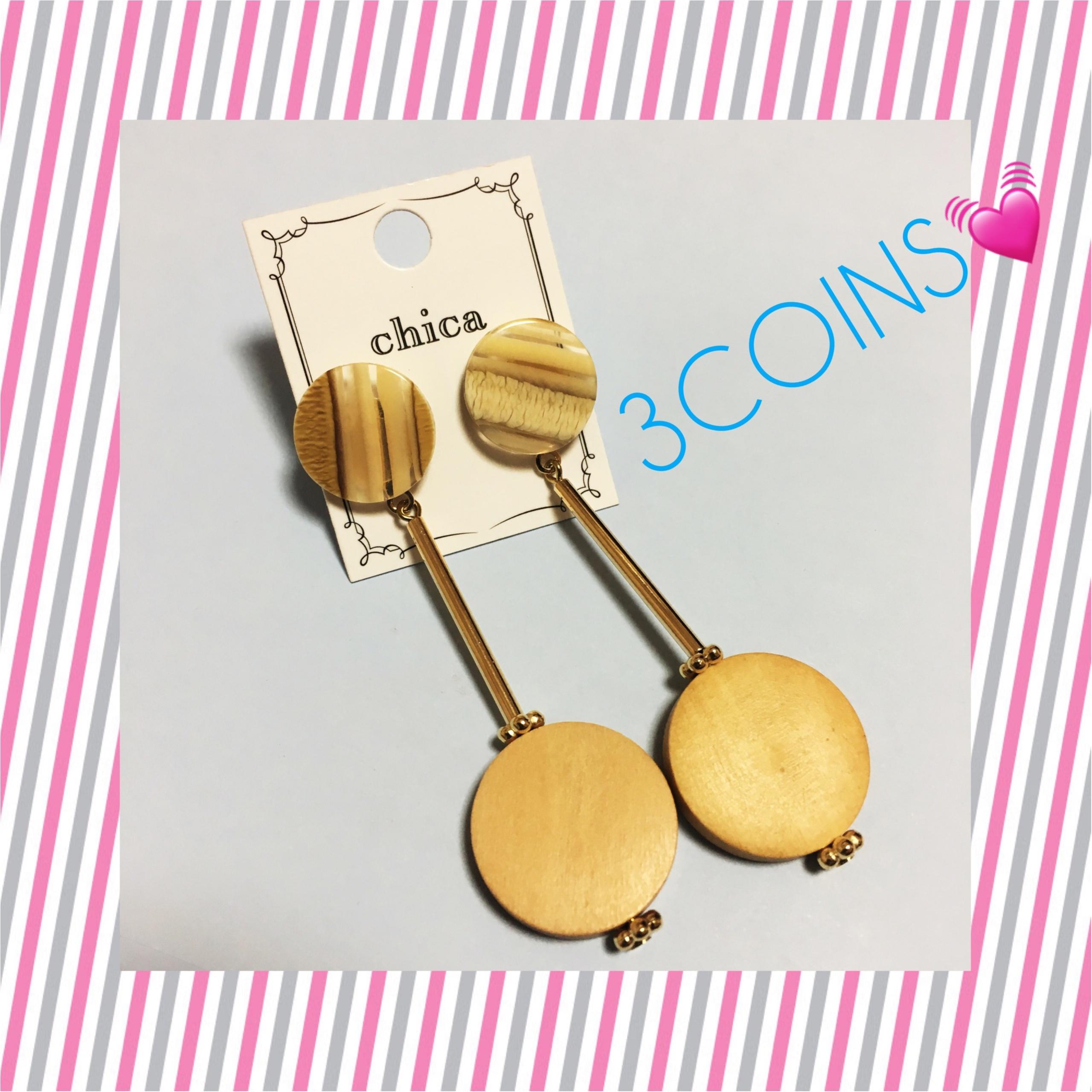 【3COINS♡】シンプルなトップスに合わせたい♩。*ウッドピアスをget☻_1