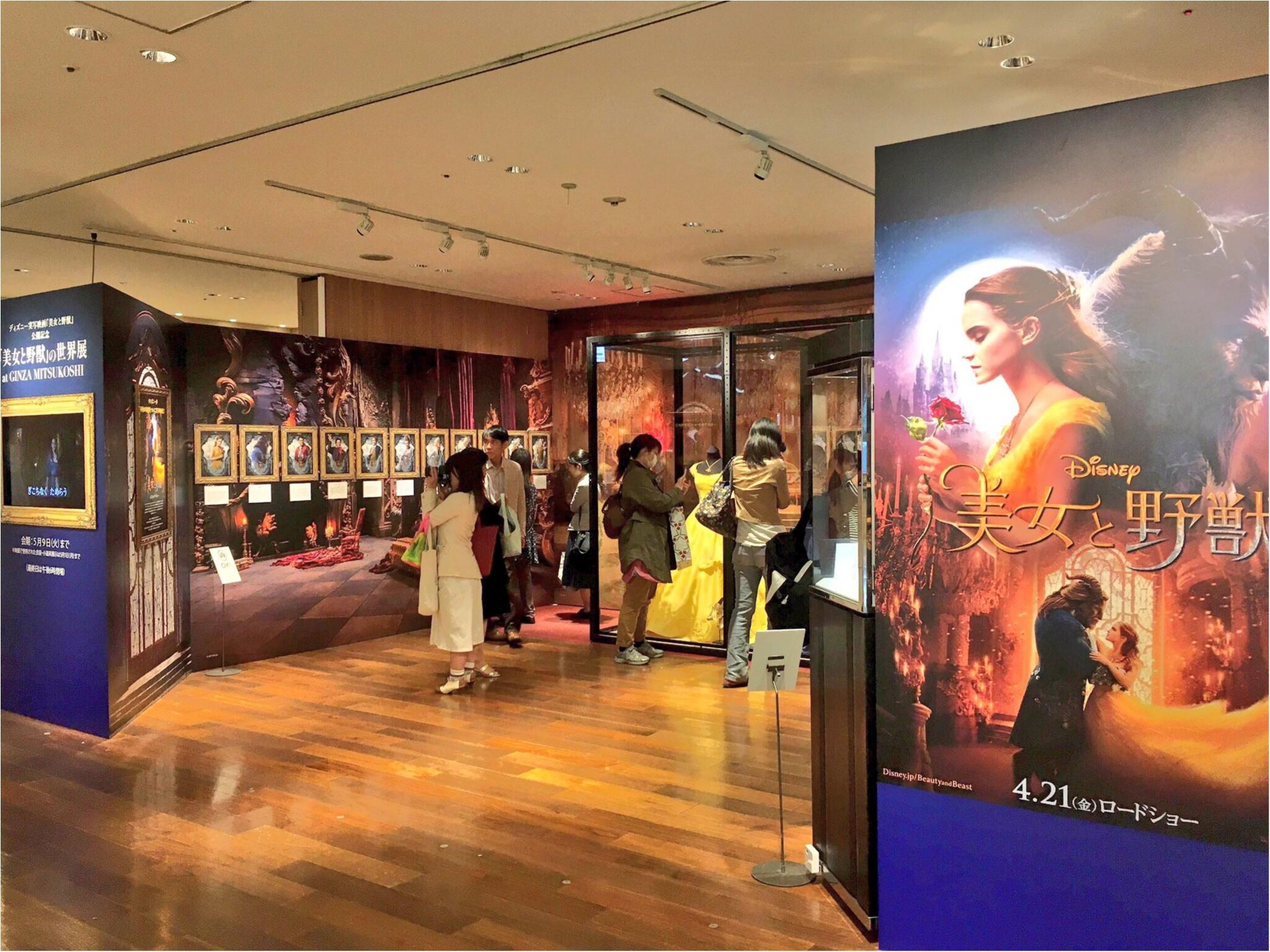 本物の衣装がついに来日!『美女と野獣』の世界展 at GINZA MITSUKOSHIに行ってきました♡_2