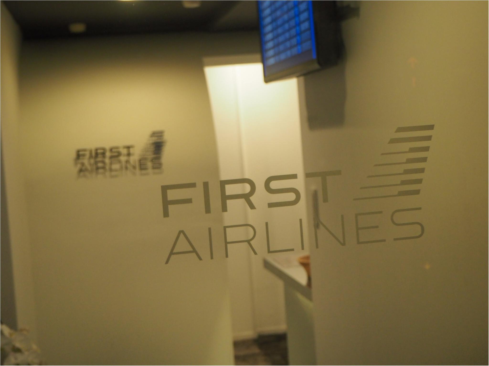 池袋に国際空港ができたらしい?!「FIRST AIRLINES」で行く空の旅へ_2