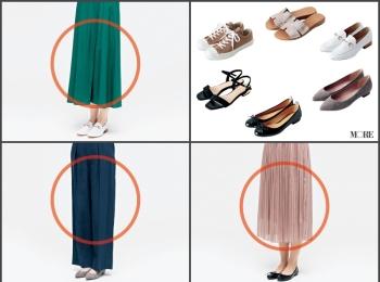定番ぺたんこ靴 × 定番ボトム、いちばんきれいに見える組み合わせは!? 全部はいてみました☆