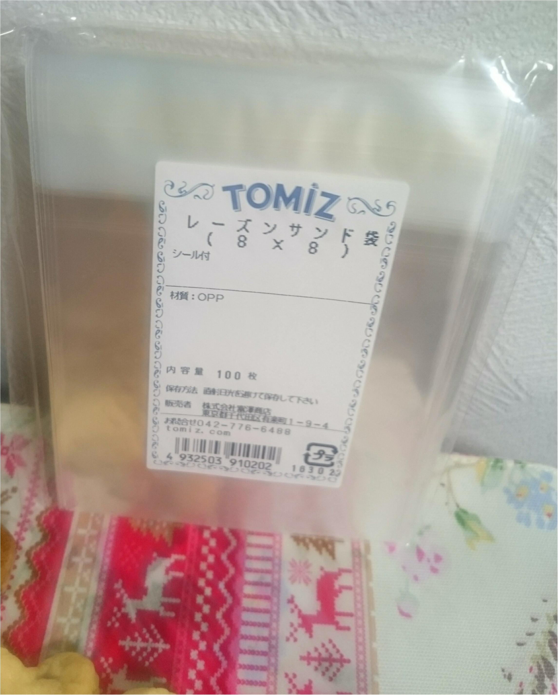 クッキーの大量生産!製菓材料が揃うTOMIZはラッピングまで買えるんです♥_3