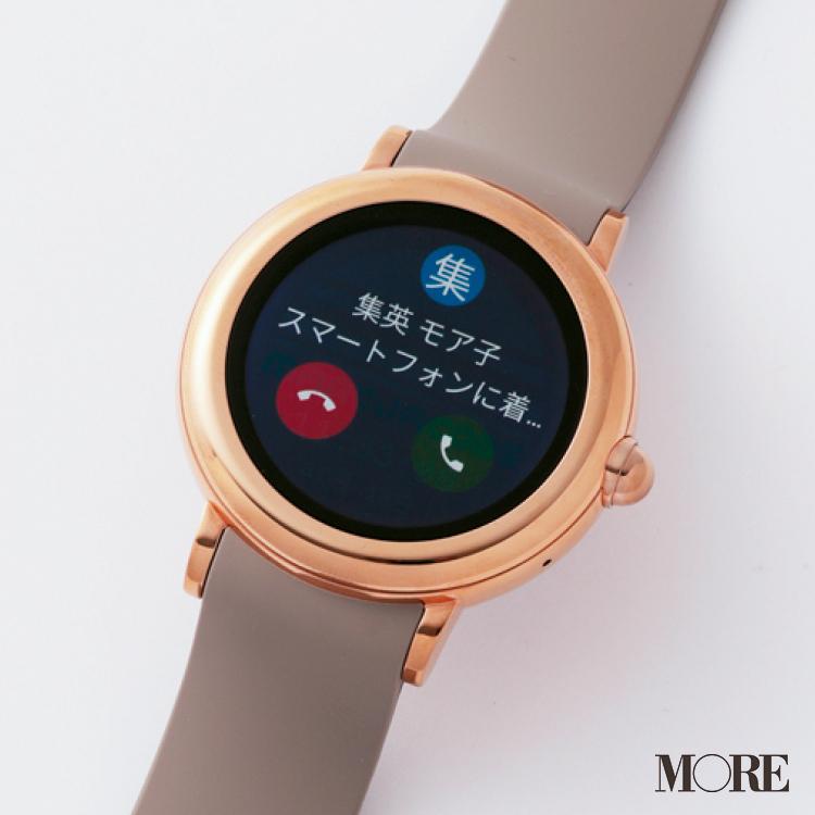 腕時計・ウォッチ特集(レディース) | おしゃれ・スマートウォッチ・2019・20代_11