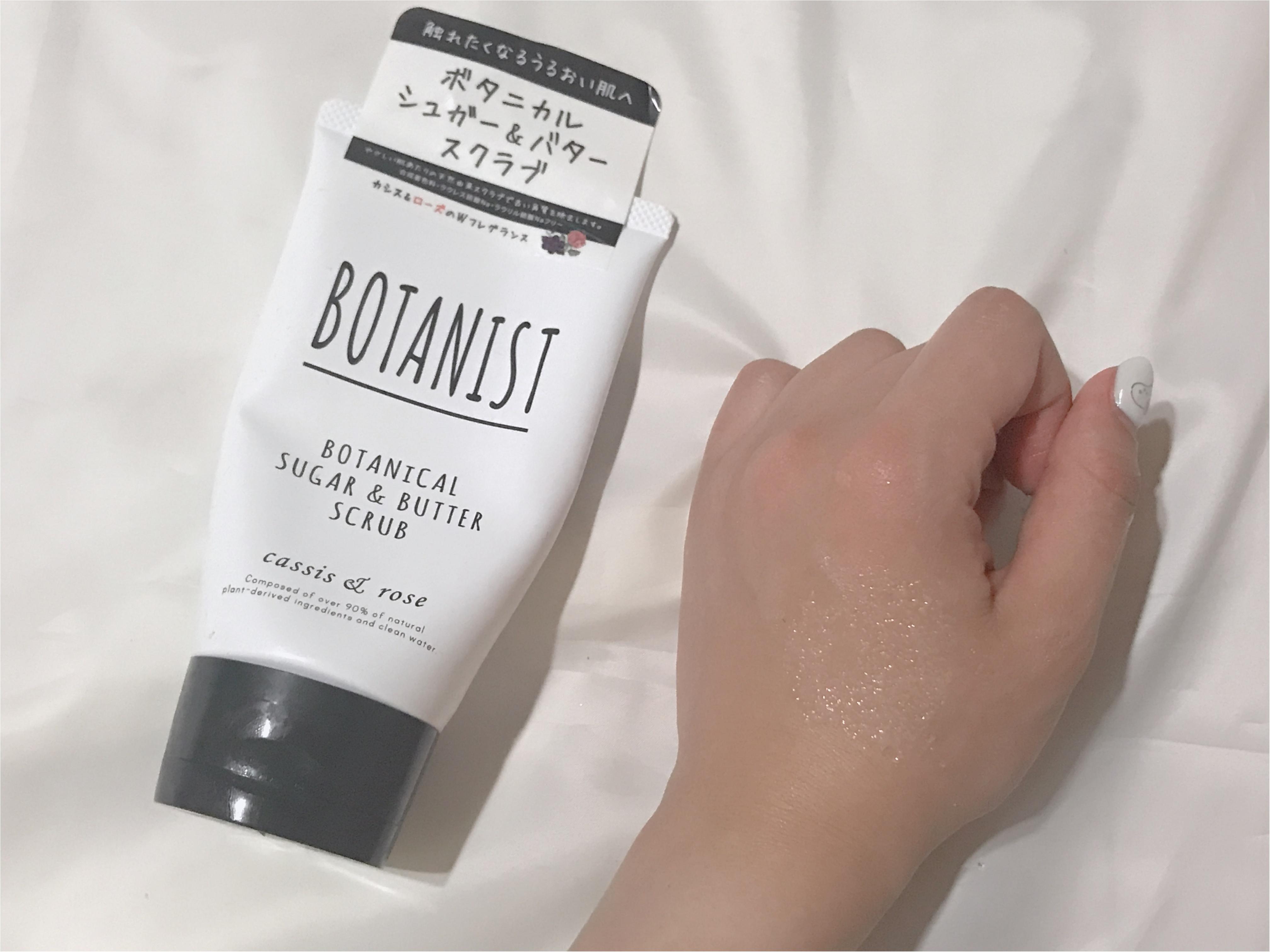 美白化粧品特集 - シミやくすみ対策・肌の透明感アップが期待できるコスメは? 記事Photo Gallery_1_34