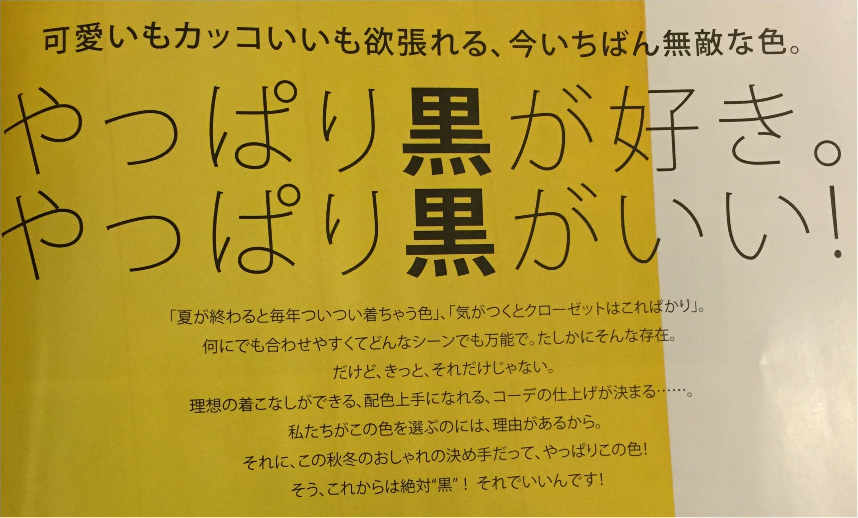 【MORE12月号☆発売中】特別付録はCOACHステーショナリー4点セット✨≪samenyan≫_4