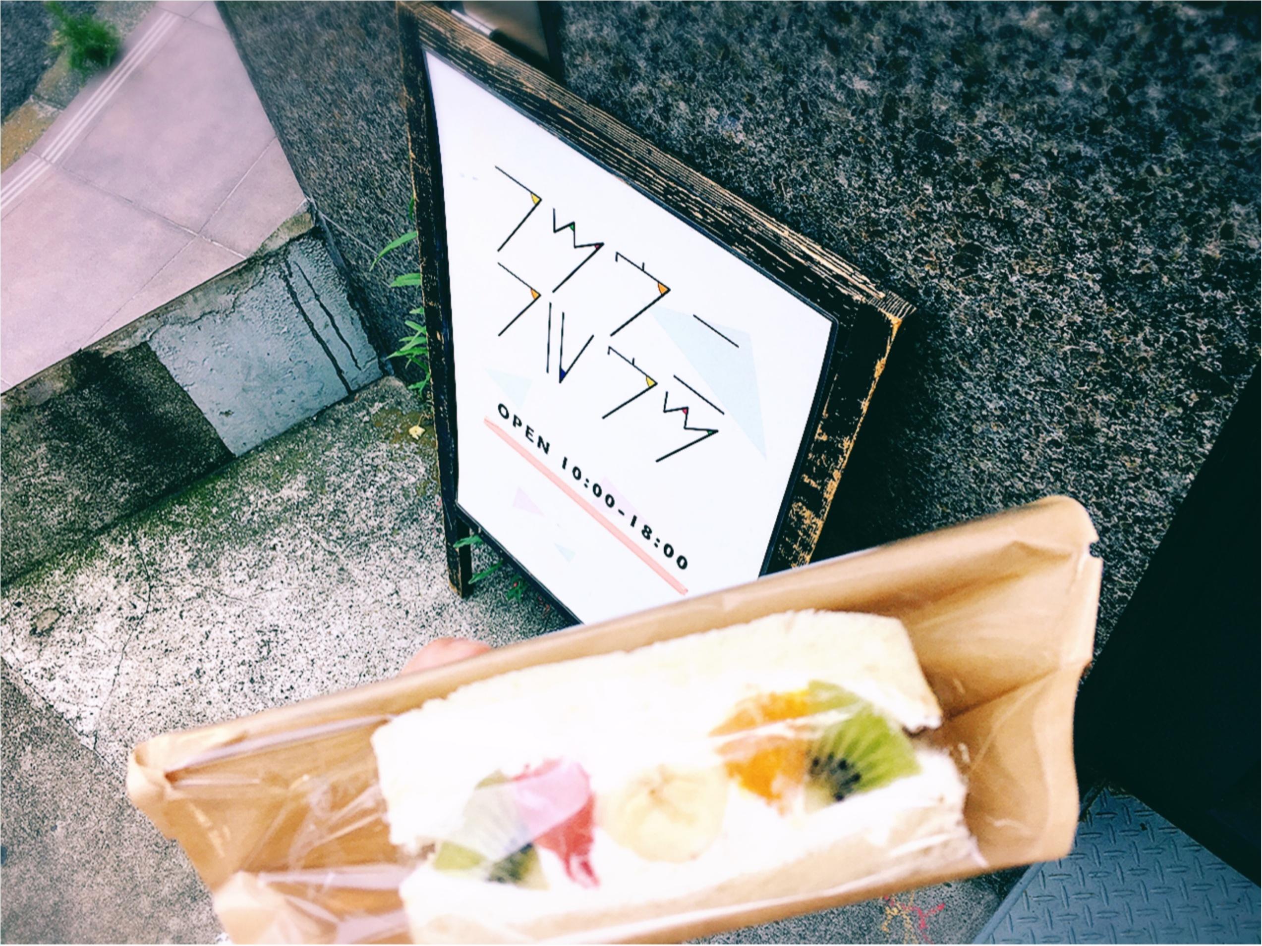 代官山〜中目黒★行列のできるフルーツサンド専門店「フツウニフルウツ」♡_5