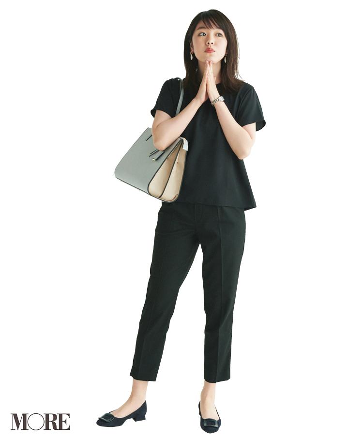新社会人特集 - 新卒女子が準備しておきたいお仕事服やプチプラコーデ、覚えておきたいマナーまとめ_26