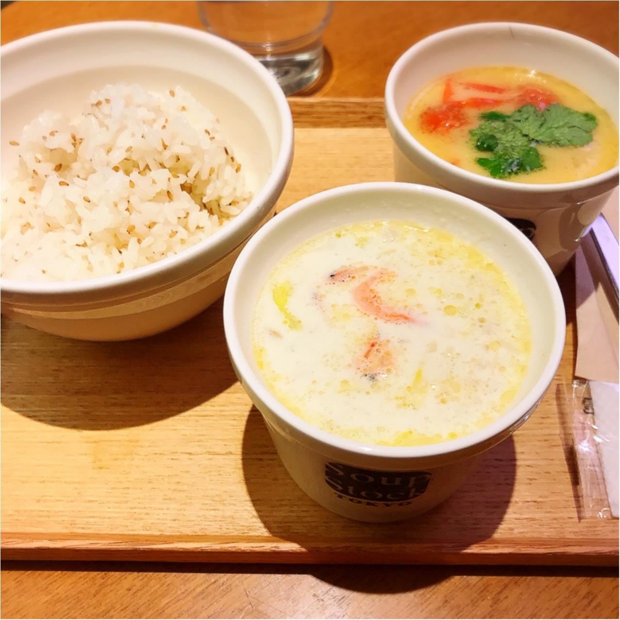 【Soup Stock Tokyo】春を感じる新作スープでぽかぽかランチ☺︎_1