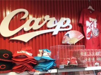 【カープ女子必見】ディズニーとのコラボ商品も新発売!カープをコンセプトとしたカフェバルも併設した《グッズ&カフェバル》としてリニューアルオープン♡