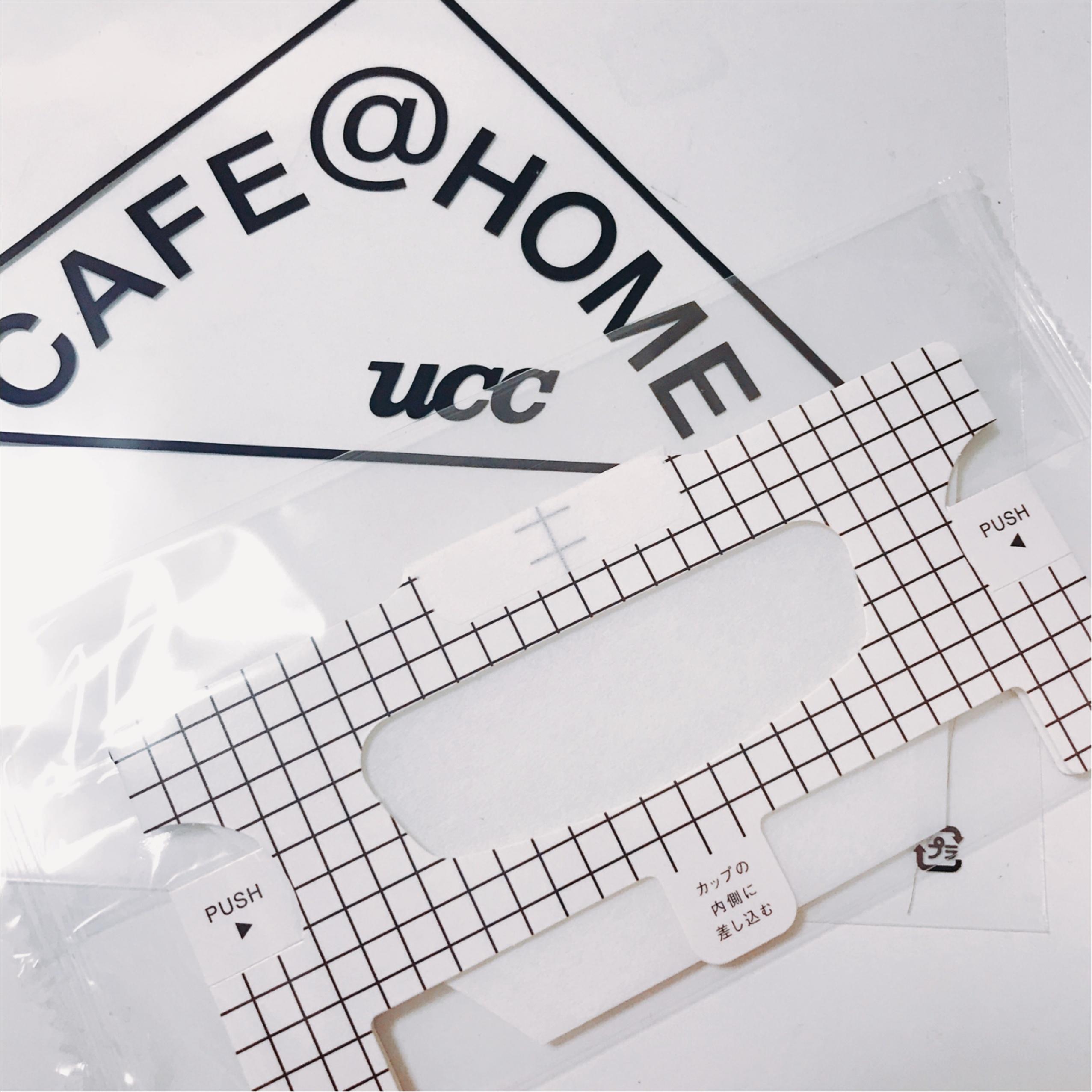 横浜で見つける新しいコーヒーの形。コーヒースタイルUCCの『CAFE@HOME』_12