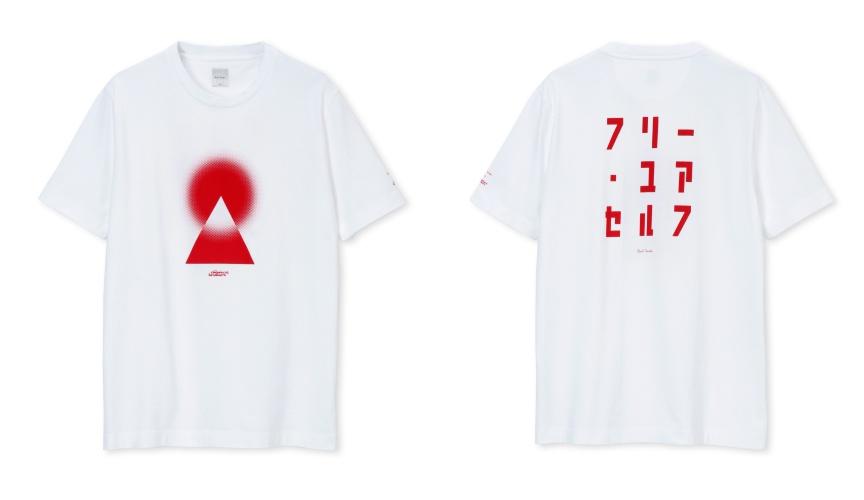 『ポール・スミス』がフジロック2019出演のケミカル・ブラザーズとコラボ!ユニセックスなおしゃれTシャツ発売中☆_1