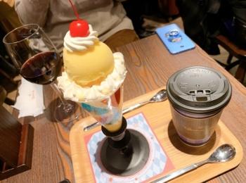 渋谷PARCOはもう行った?【AR×スイーツ】が楽しめるティフォニウム・カフェがおすすめ♡