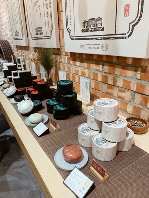 《台北》お土産選びにおすすめのお店3選♪ 一風変わったパイナップルケーキとは?【 #TOKYOPANDA のおすすめ台湾情報 】_4