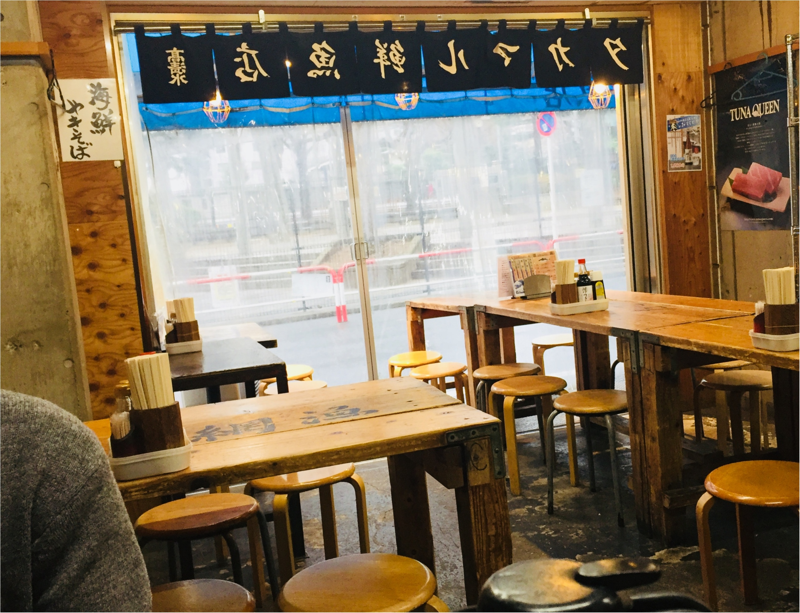 《新宿でお魚が食べたい時はココへ行くべし☝︎★》コスパ◎味も抜群!タカマル鮮魚店^^_1