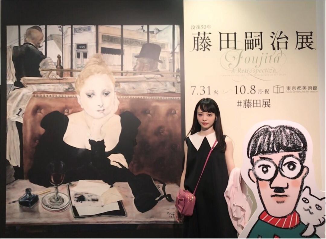 【東京都美術館】没後50年 藤田嗣治展 に行ってきました【art】_1
