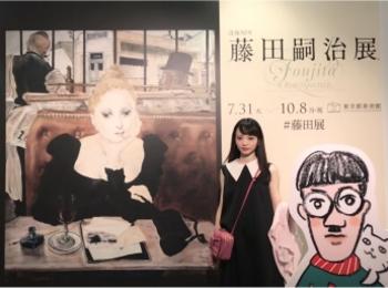 【東京都美術館】没後50年 藤田嗣治展 に行ってきました【art】