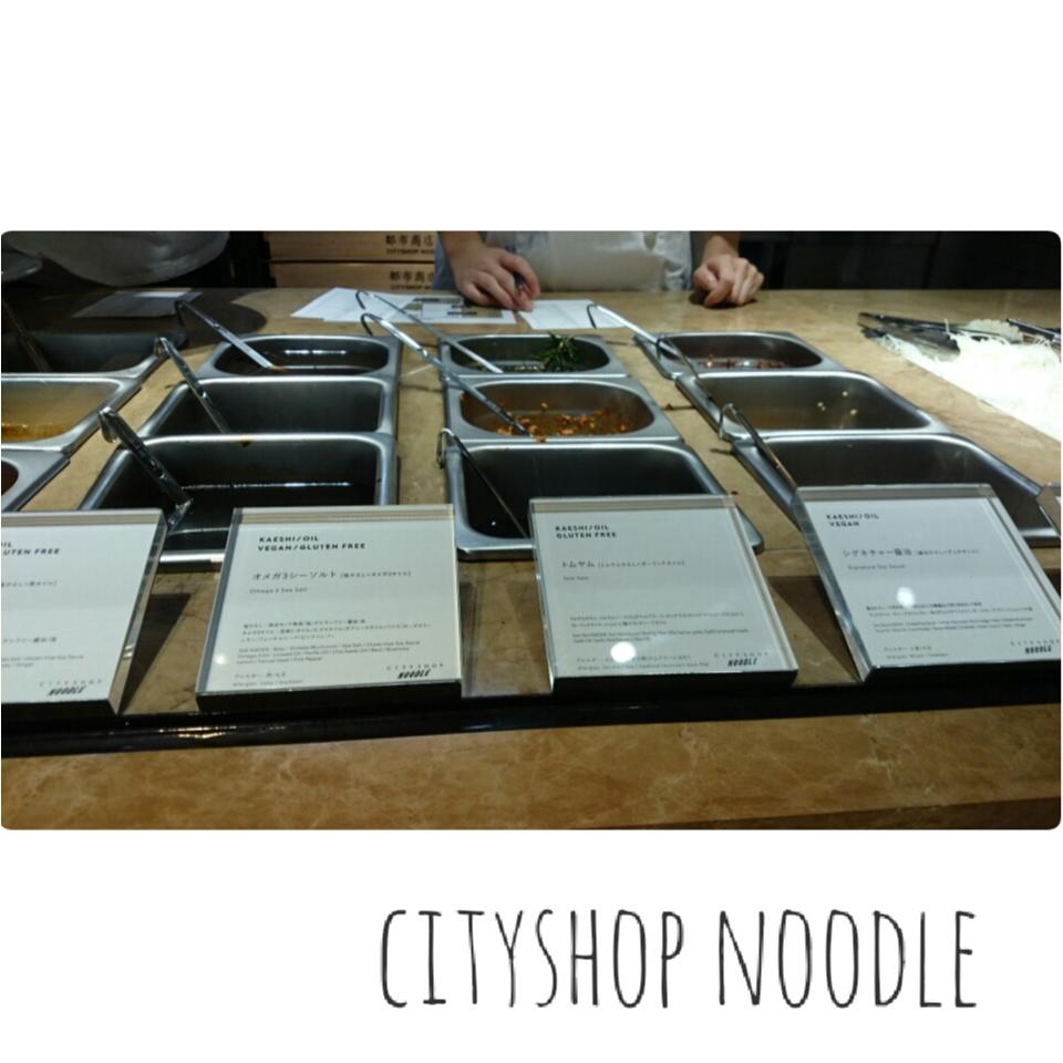 【こんなオシャレ麺みたことない!?】モダンヌードルショップ「CITYSHOP NOODLE」♡_4