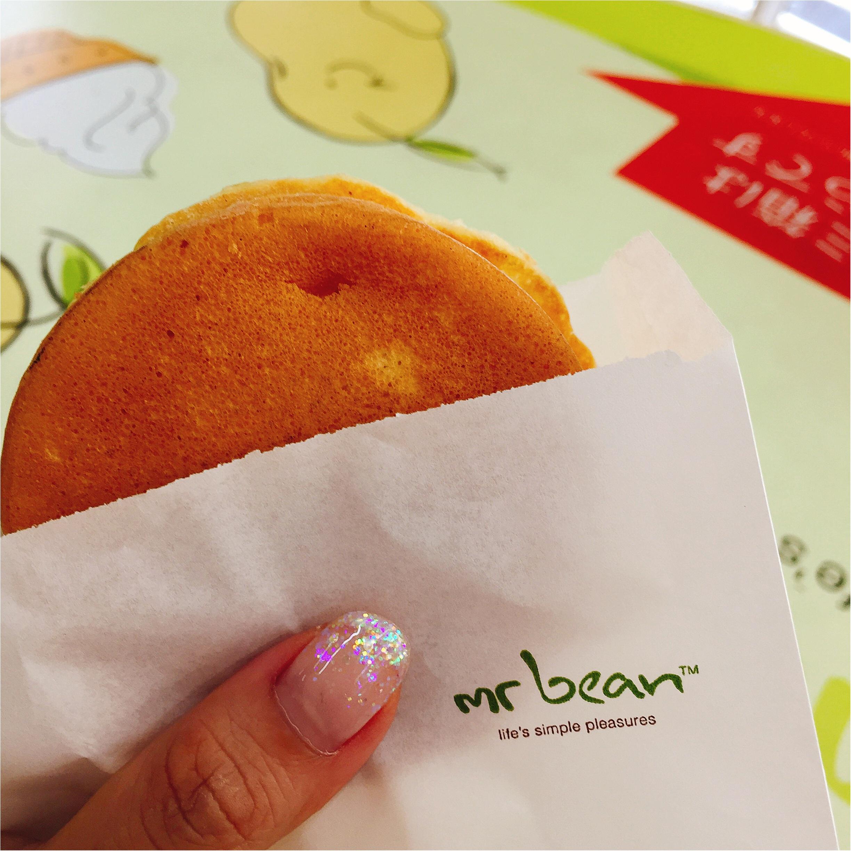 《豆乳専門店》の新作✨【*杏クリームチーズ*】が美味しい...♡♡♡_4