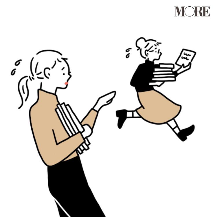 信頼される話し方のコツ - 職場の上司や友達、彼と上手にコミュニケーションをとるには?_1
