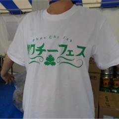 【パクチー速報】写真追加♡世界初パクチーフェス新宿にて6/4まで!