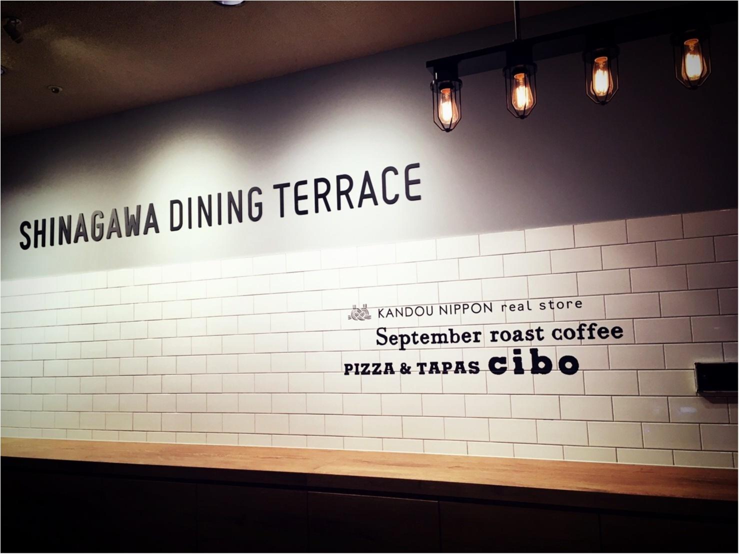 デートでも♡女子会でも行きたい!【SHINAGAWA DINING TERRACE】_1