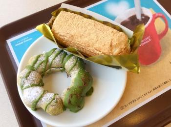 【4/5販売スタート♡】ミスド新作!祇園辻利コラボの抹茶スイーツプレミアム