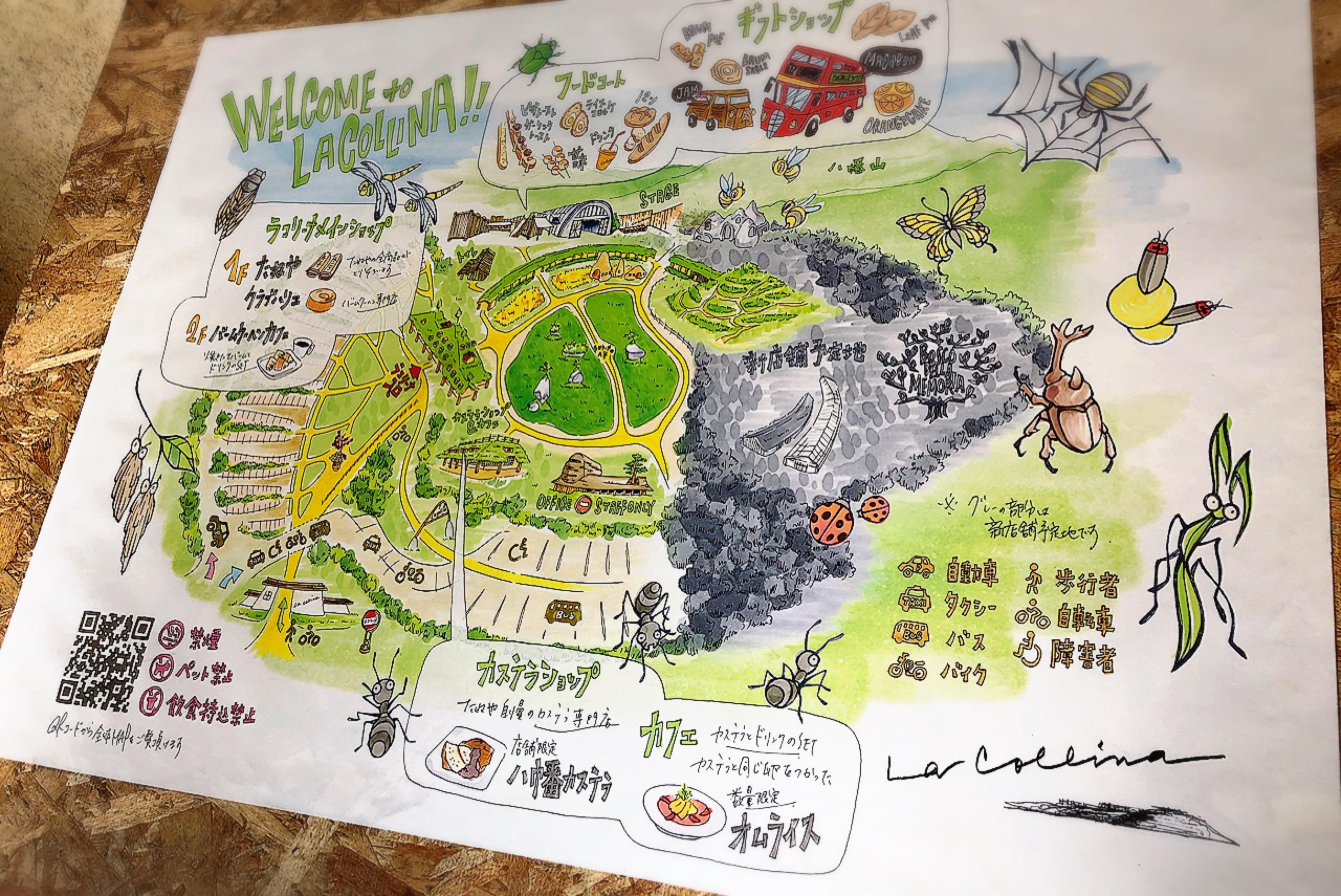 【#滋賀】《NEW YEAR ver.》CLUB HARIE♡ジブリ作品のような外観&壁画アートが魅力のラコリーナに行ってきました!_4