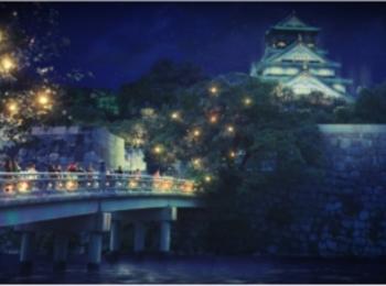 大阪城ナイトウォーク「サクヤルミナ」、「京都・嵐山花灯路-2018」 記事Photo Gallery