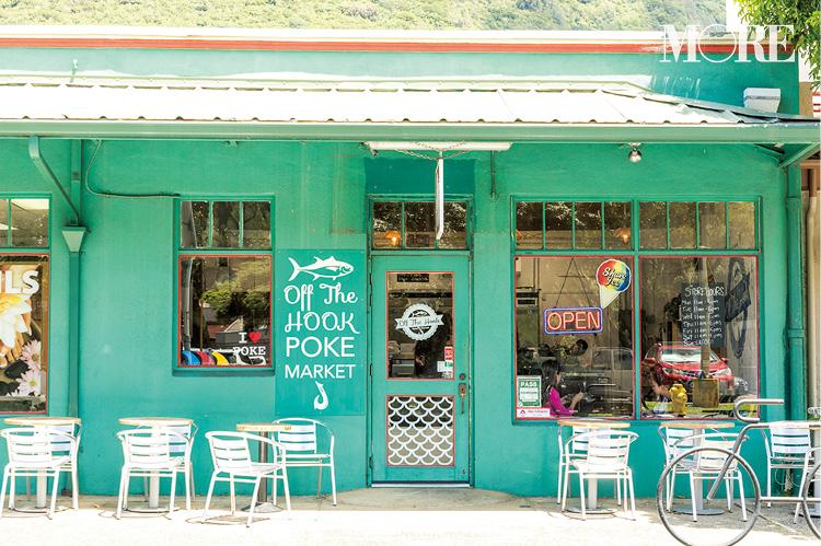 ハワイ女子旅特集 - 人気のカフェやグルメ、インスタ映えスポット、ディズニーなど旅する女子のおすすめまとめ_29
