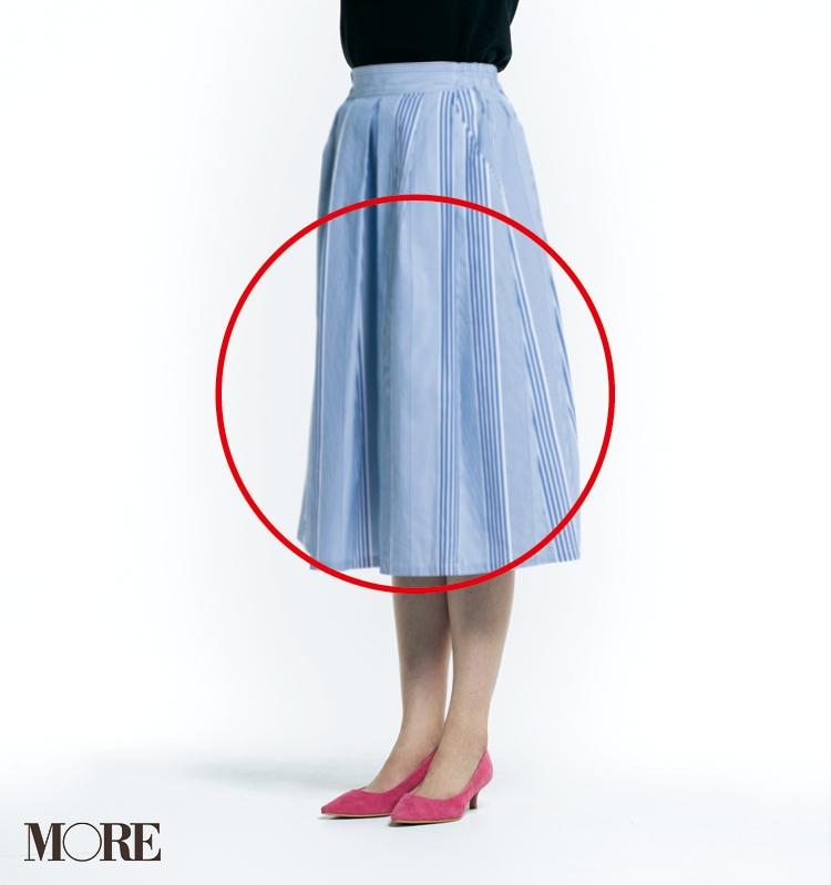 春スカート、いちばんきれいに見える靴はどれだ!? 全部はいてみました選手権☆記事Photo Gallery_1_12